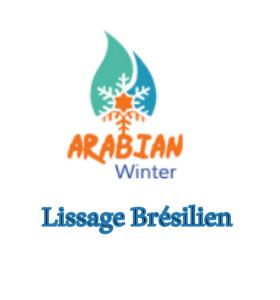 100 kits : Lissage Arabian Winter Lissant & Anti Frisottis 100ml